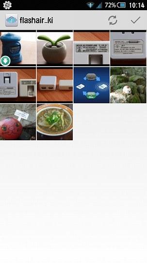 Screenshot_2014-03-14-10-14-45