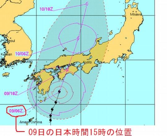 台風情報時間