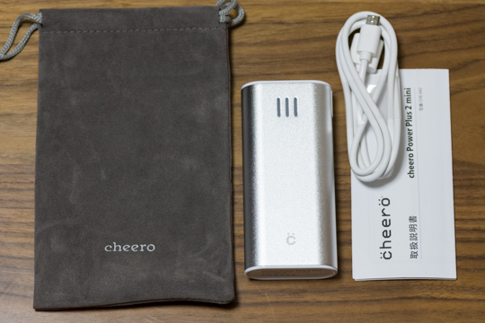 cheero Power Plus 2 mini中身