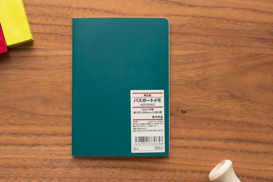 パスポートメモ
