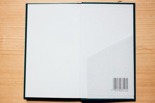 測量野帳-ポケット