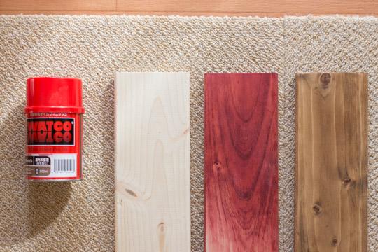 ウッドパームレストDIY-ワトコオイルを塗布
