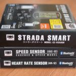 【レビュー】Cateye ストラーダスマート(CC-RD500B)を購入!