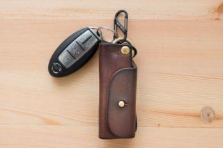 鍵の持ち運びはキーケース+カラビナがオススメ