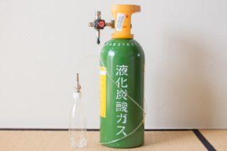 【1ℓで5円】炭酸水を自宅で簡単・激安に作れるミドボン