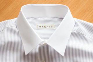 『軽井沢シャツ』でフルオーダーしたシャツをレビュー