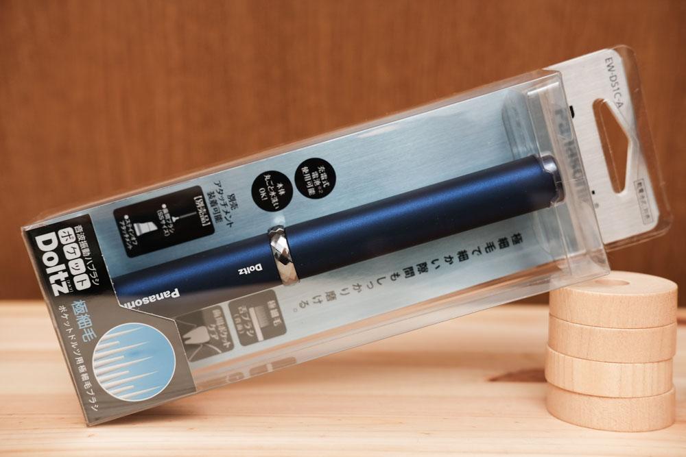 ポケットドルツ「EW-DS1C」